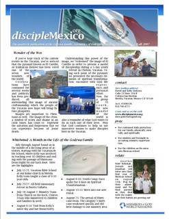 Fall '07 Newsletter