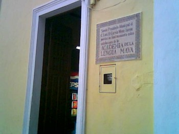 Maya Language School Itzamná